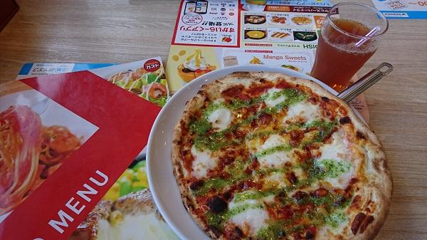 gusto pizza.jpg