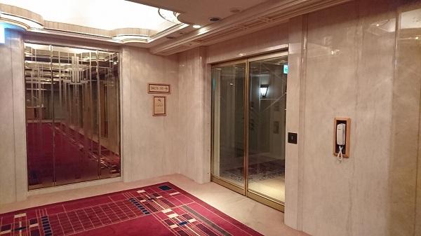 imperial hotel Imperial floor.jpg