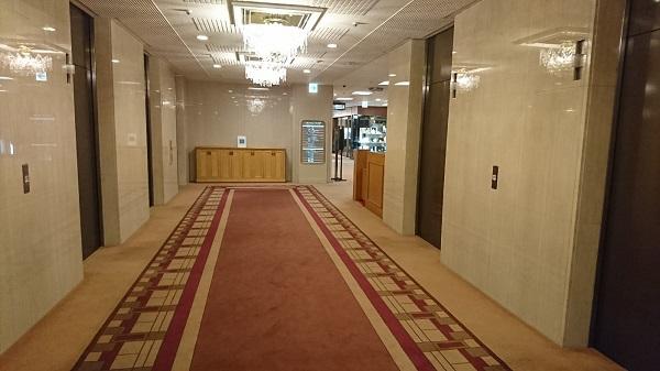 imperial hotel arcade.jpg