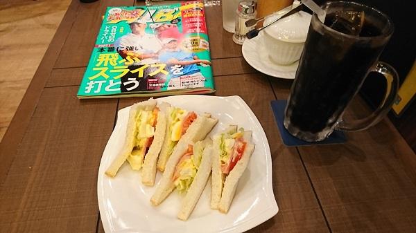 kurashikicoffee sandwich.jpg