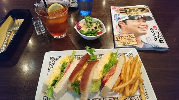 motomachi-coffee sandwich.jpg