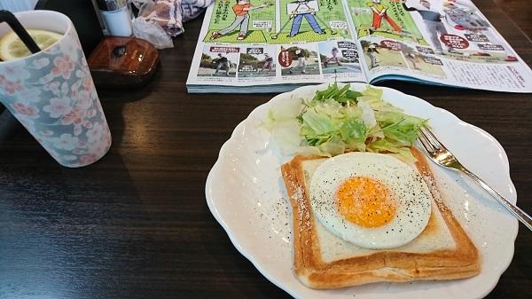 sakaicoffee sandwich.jpg