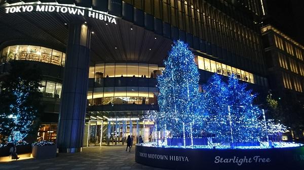 tokyo midtown hibiya.jpg