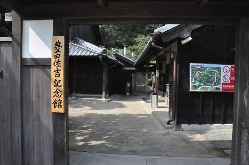 toyoda sakichi3.JPG