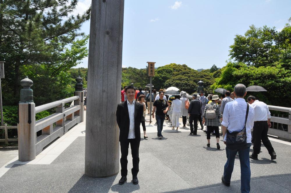 ujibashi.JPG