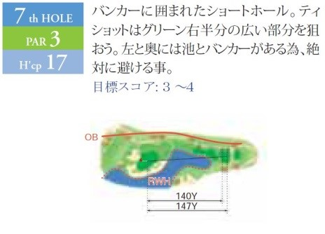 xivhama7.jpg