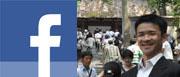 fujita masahiro fb logo.jpg